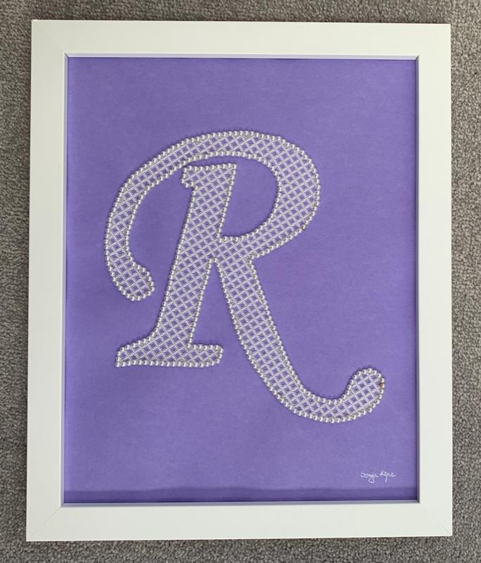 Darilo za abrahamko. R v pergamentni tehniki.